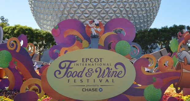 epcot food and wine festival disney world